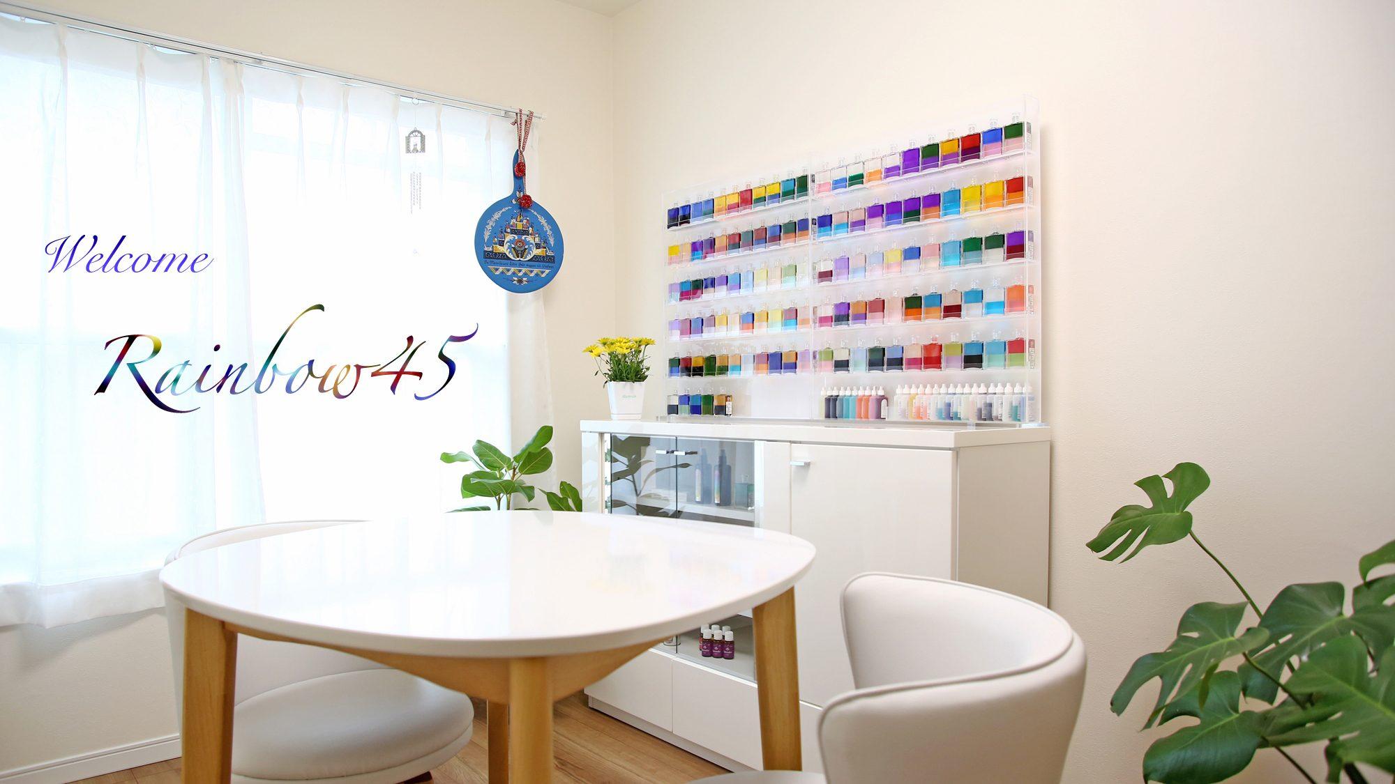 Aura-Soma® & Healing Salon